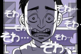 (ハゲ+コミュ障)× 美容院 = 絶叫マシーンじゃない?